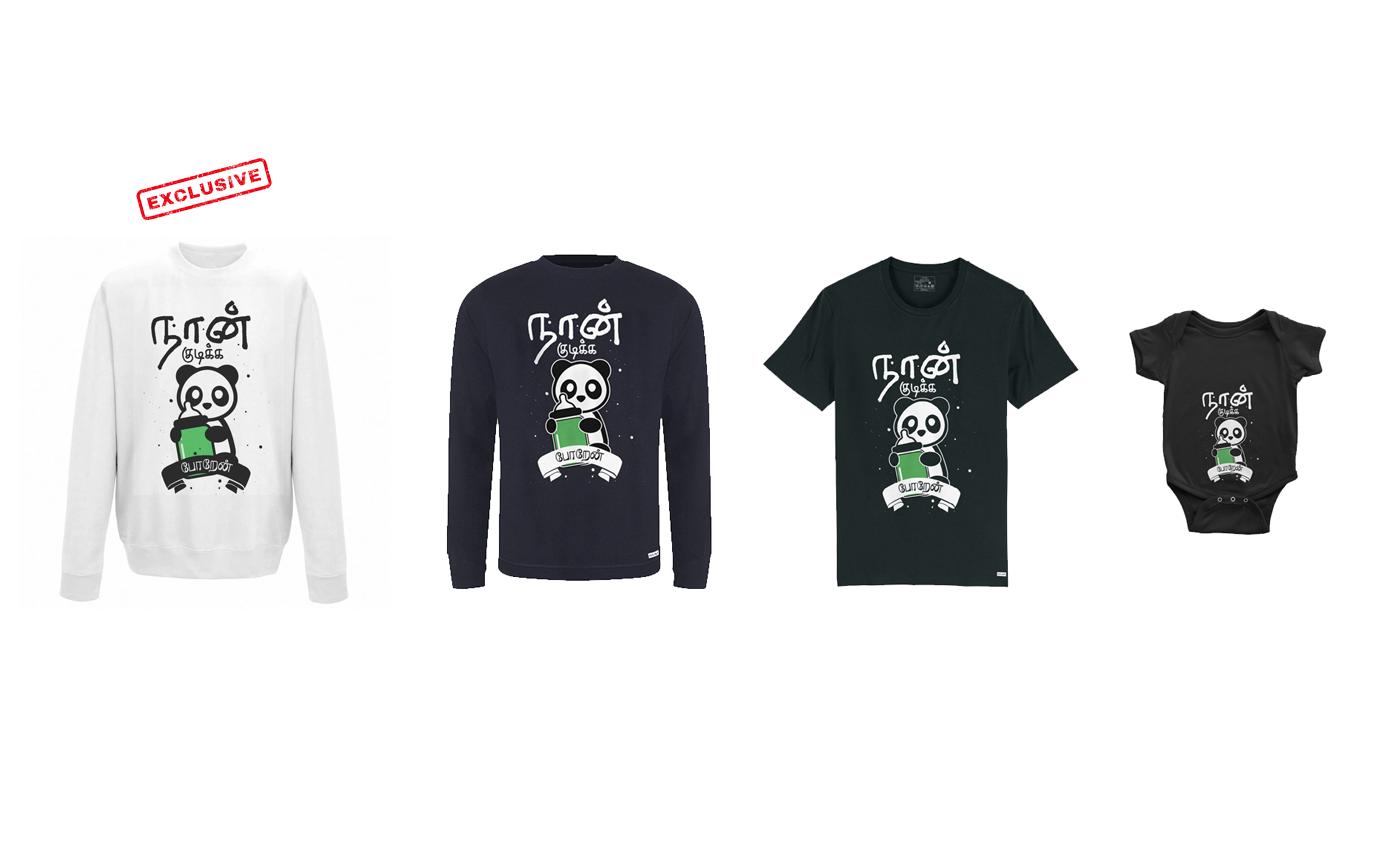 Oru Nation Merchandise