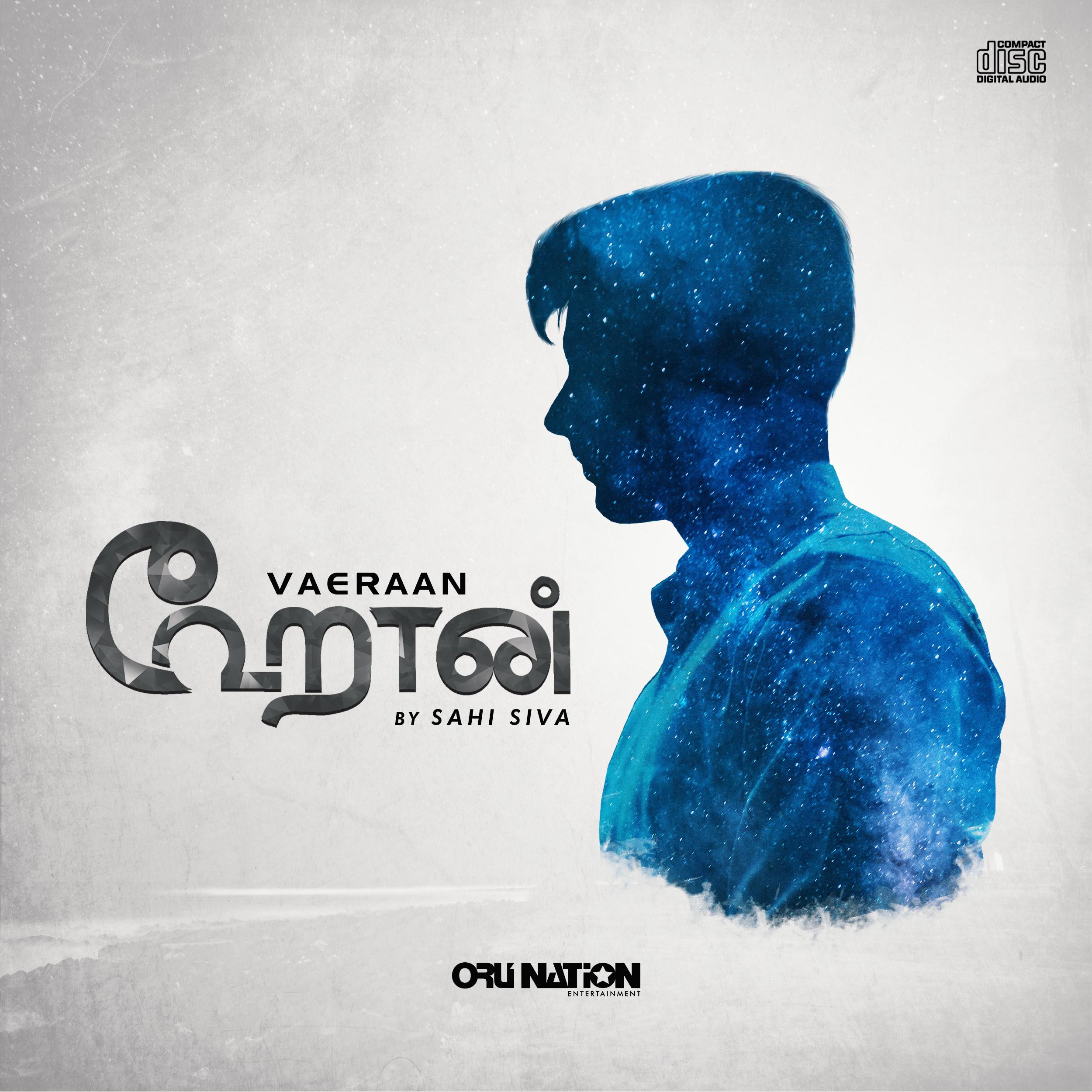 Vaeraan - Album Artwork