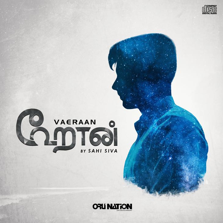 Vaeraan Album – Sahi Siva
